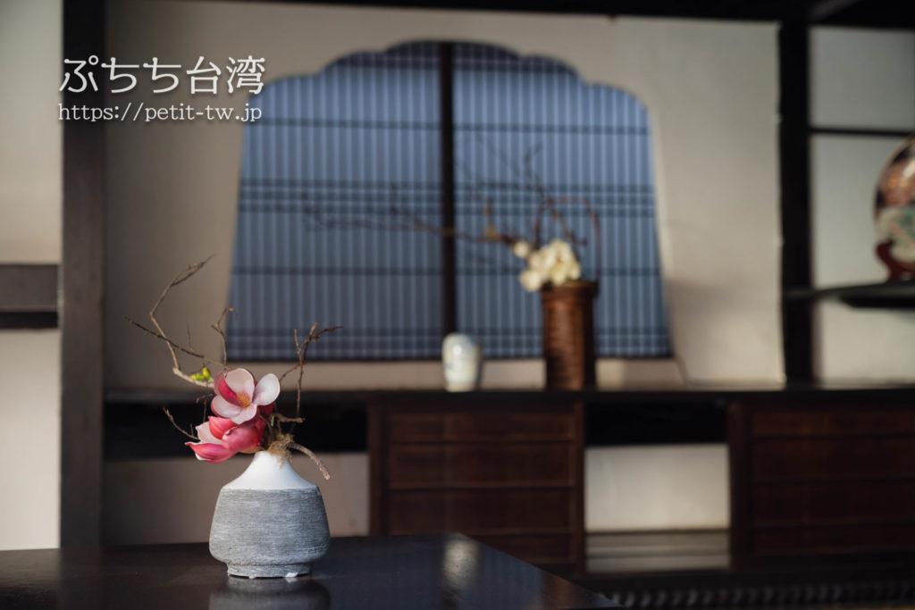 台南の旧料亭の鶯料理の館内