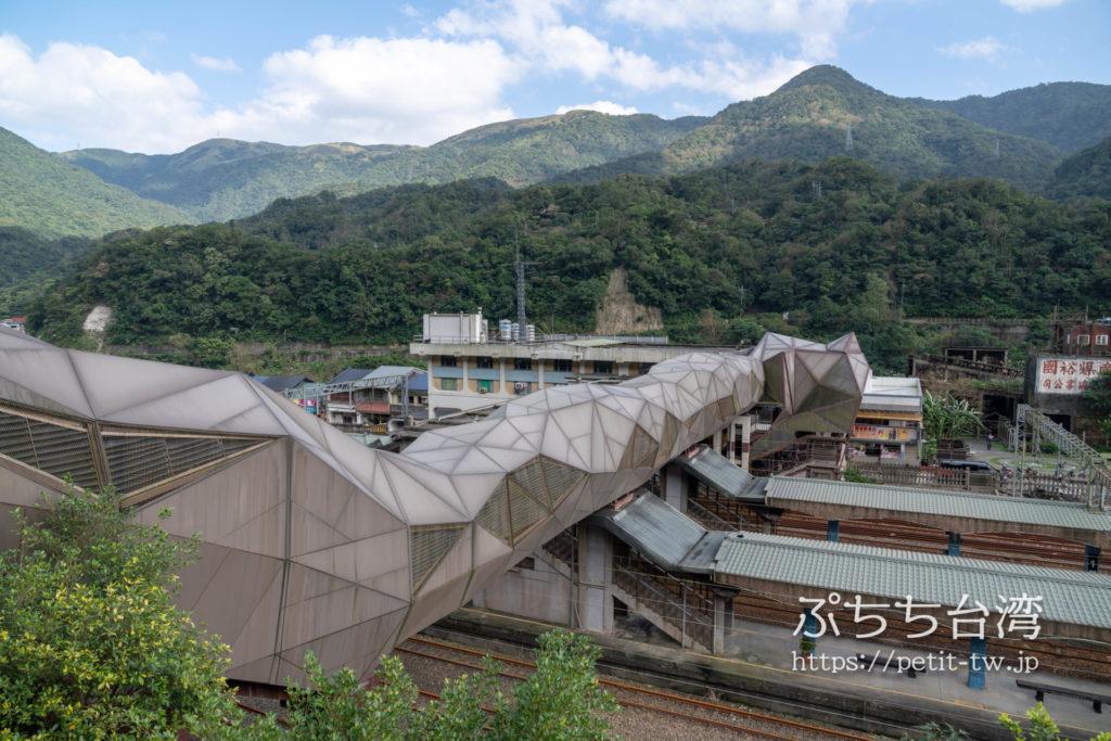 台湾の猴硐猫村の駅とキャットウォーク