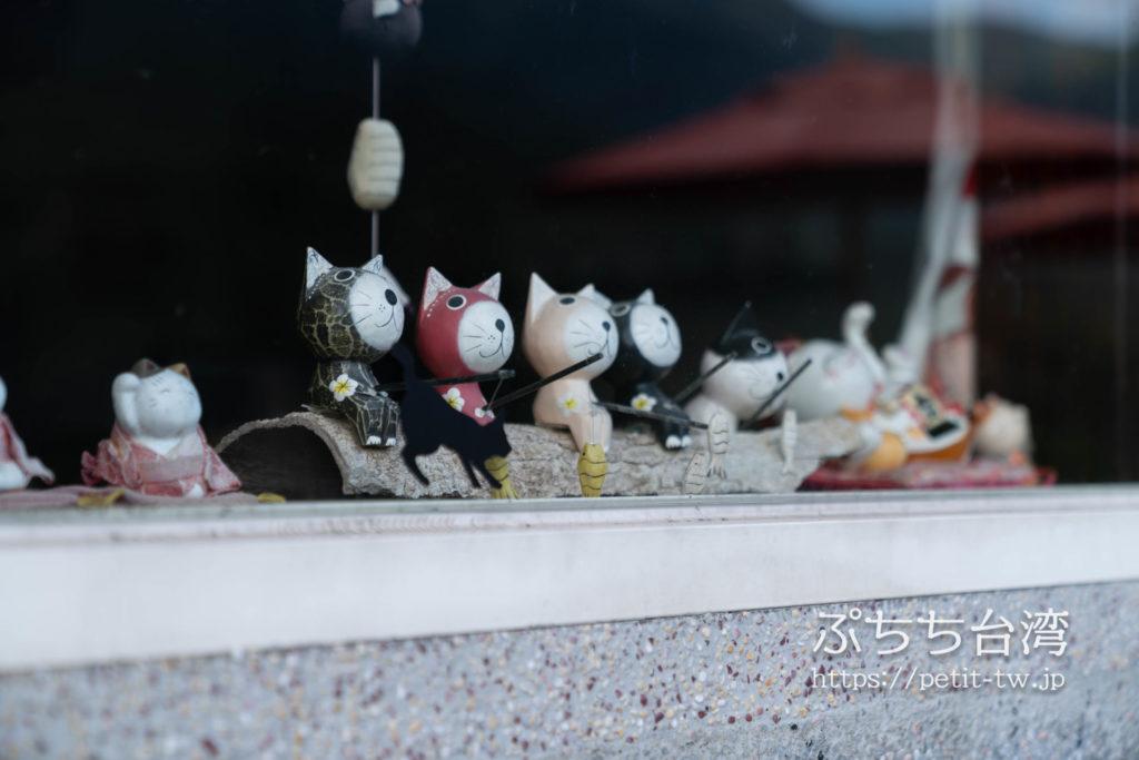 台湾の猴硐猫村の猫オブジェ