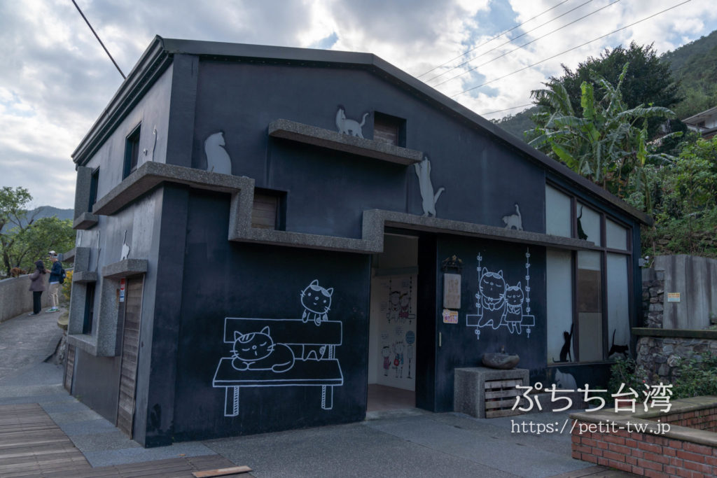 台湾の猴硐猫村の猫ハウス
