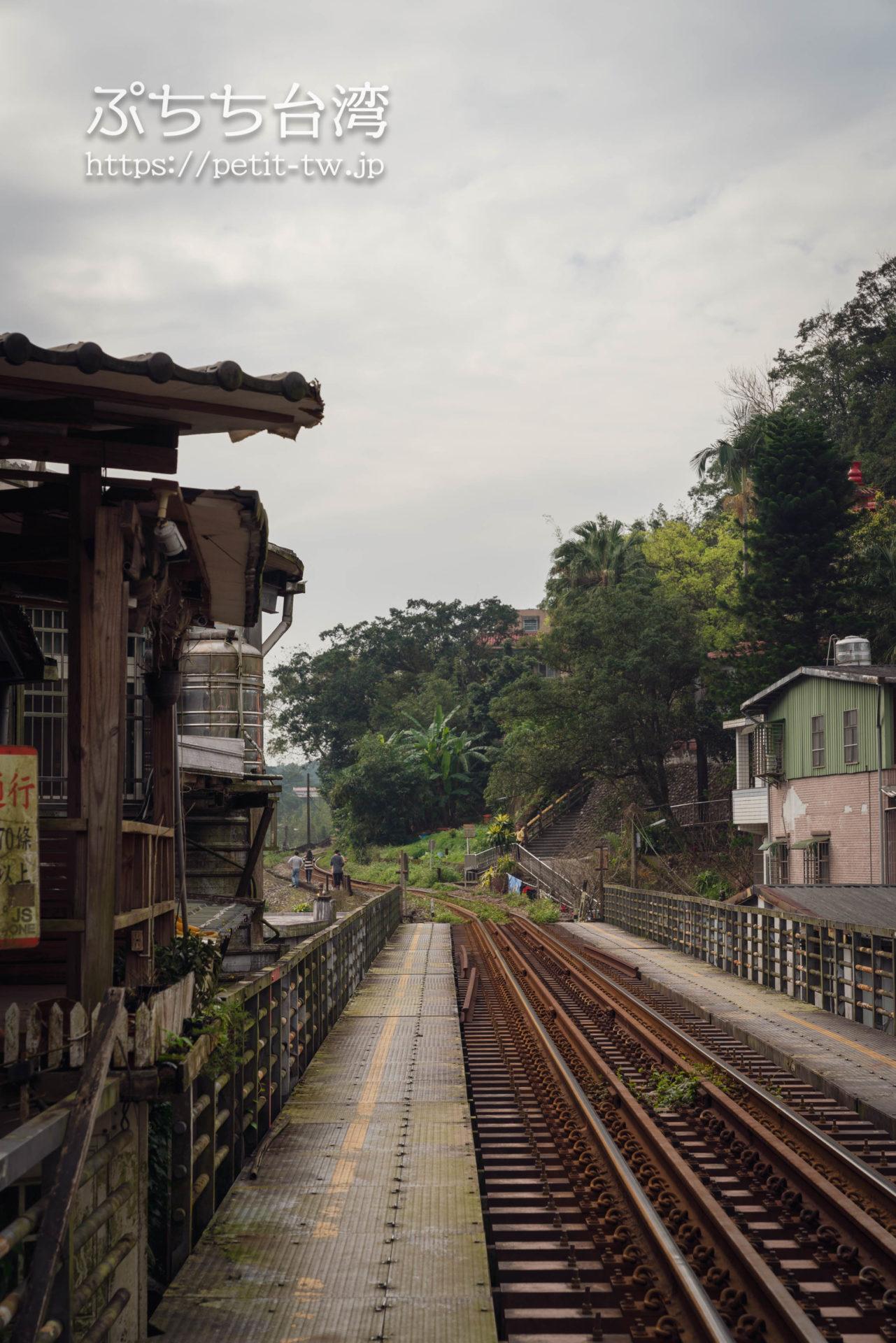 平渓線の平渓駅
