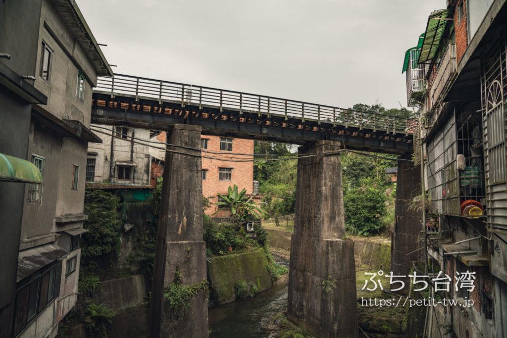 平渓老街の鉄橋