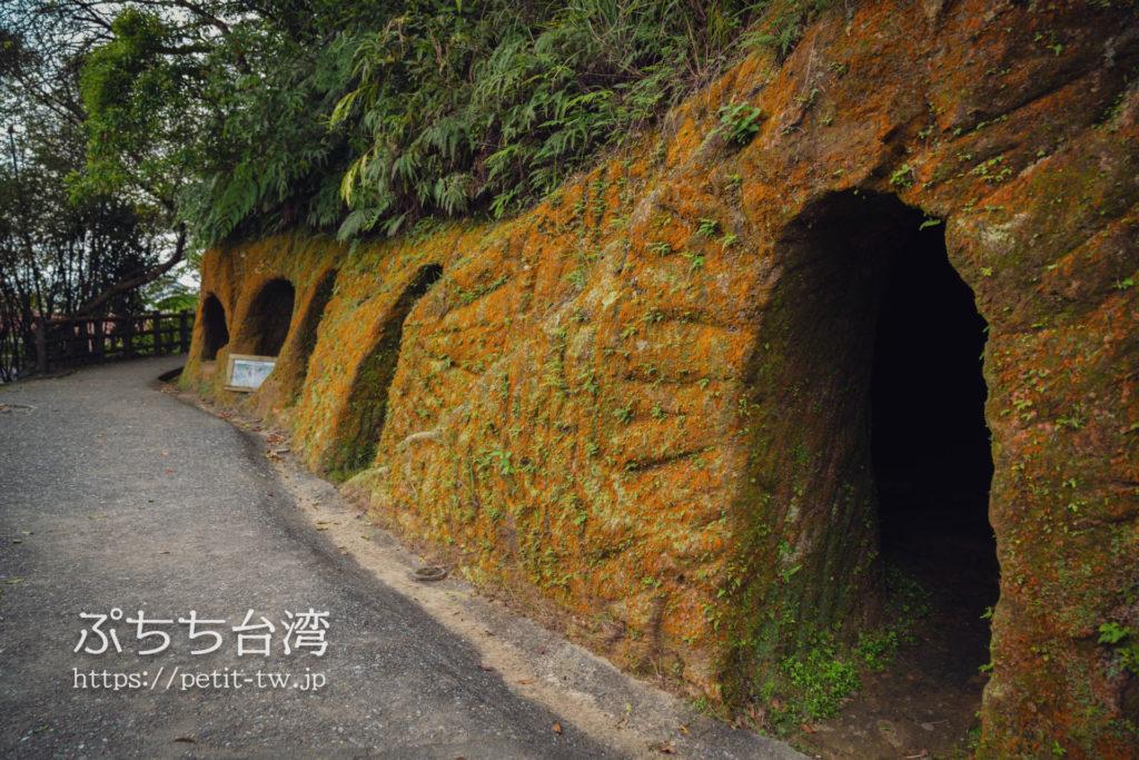 平渓駅にある日本統治時代の防空壕
