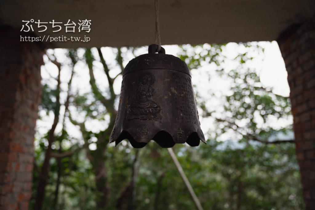 平渓駅にある平安鐘