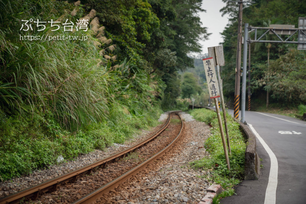 平渓線の線路