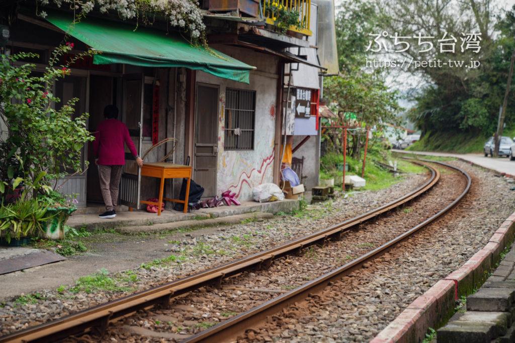 平渓線の菁桐駅の線路