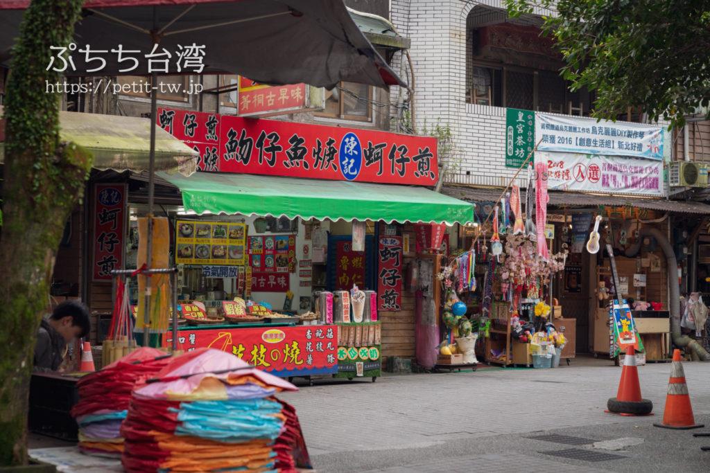 平渓線の菁桐老街