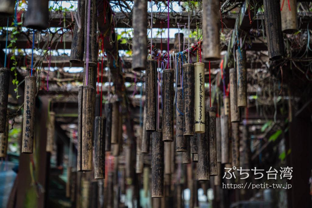 平渓線の菁桐駅の竹筒の願い絵札