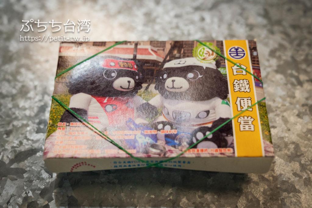 台湾鐵道の台鉄弁当