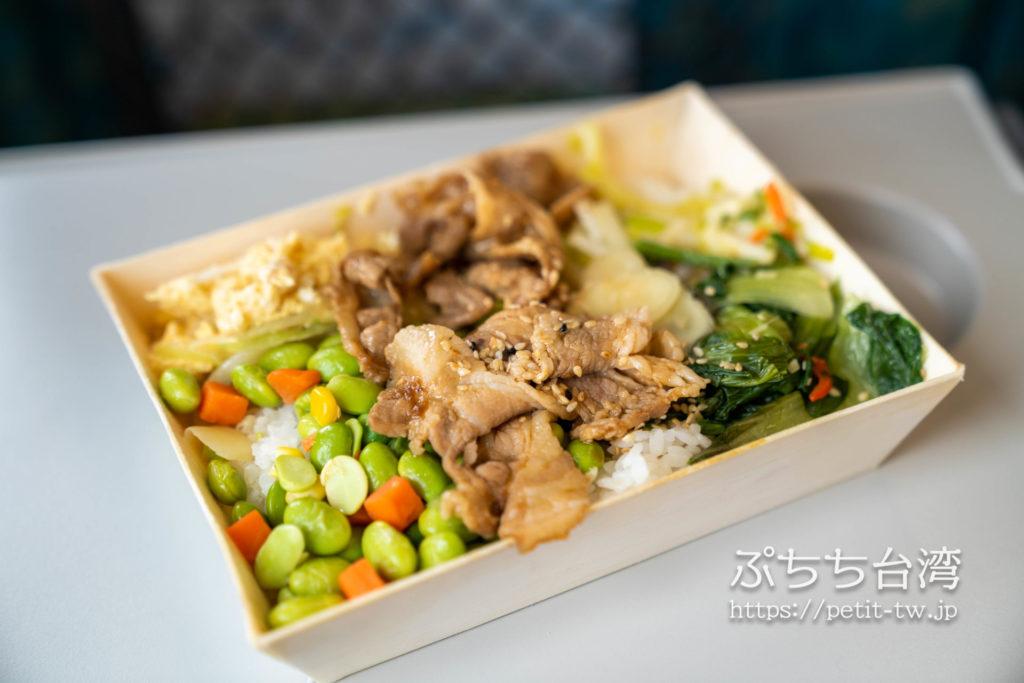 台湾鉄道の駅弁、薑汁燒肉飯、生姜焼き弁当