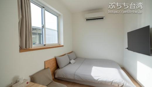 台南にAirbnbで宿泊!小巷旺宅 ネコに癒される