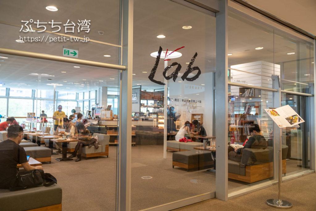 高雄市立図書館のカフェ