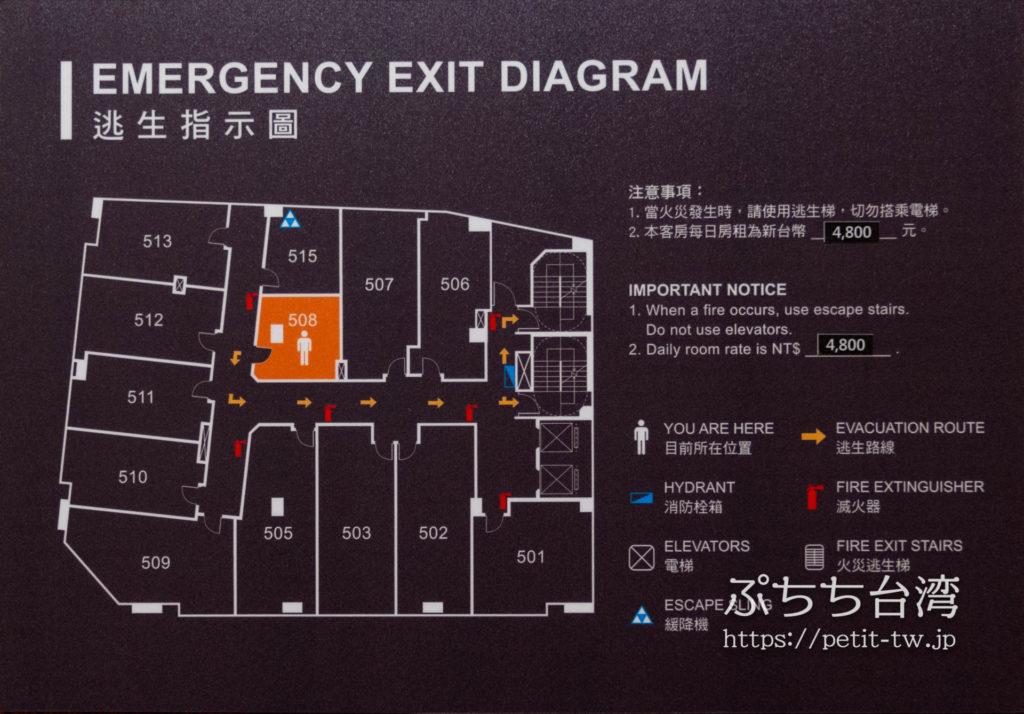 オレンジホテル ウェンフア 嘉義 5階フロアマップ