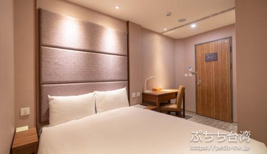 オレンジホテル ウェンフア 嘉義 宿泊記 Orange Hotel  Wenhua Chiayi