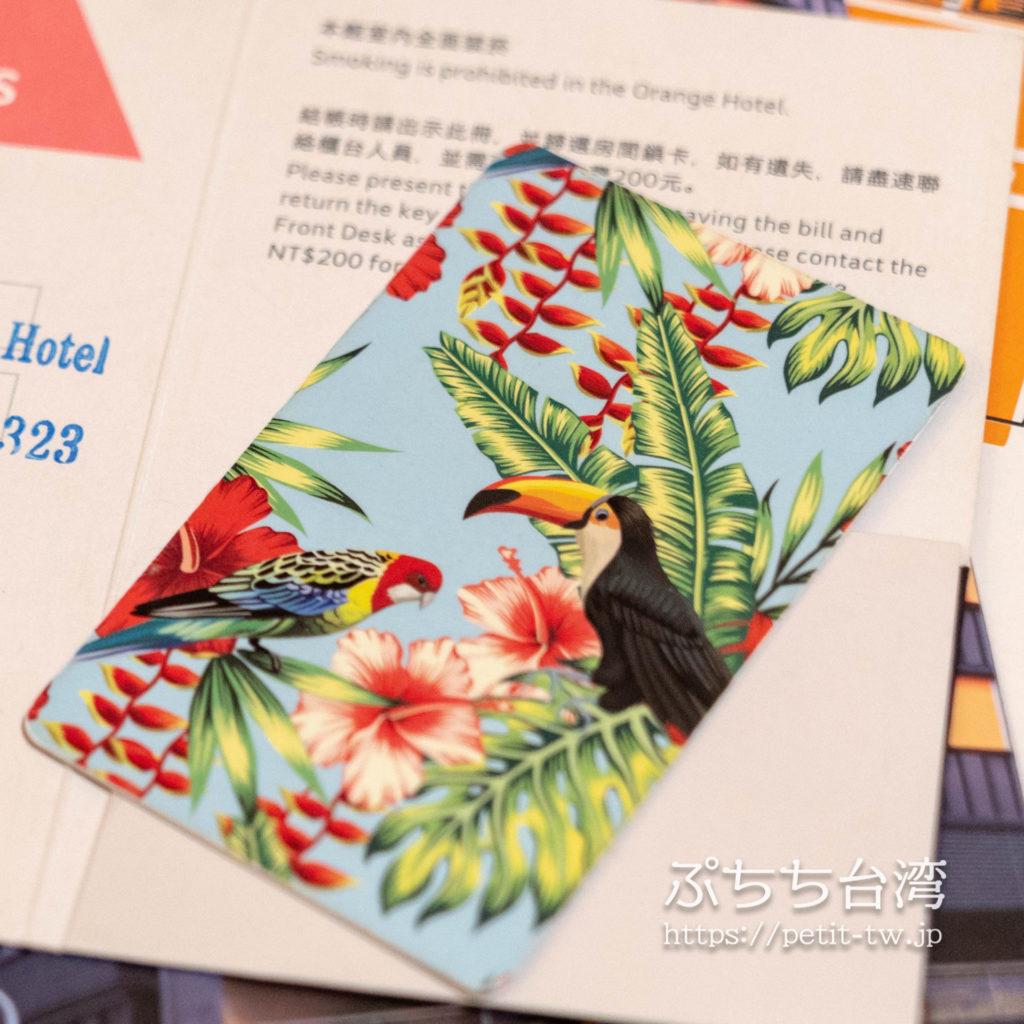 オレンジホテル ウェンフア 嘉義(フォルテオレンジビジネスホテル、福泰桔子商旅 文化店、Orange Hotel Wenhua Chiayi)のルームキー