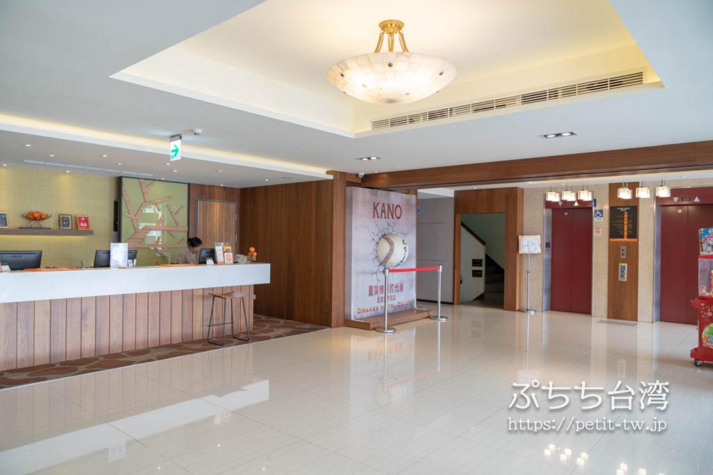 オレンジホテル ウェンフア 嘉義(フォルテオレンジビジネスホテル、福泰桔子商旅 文化店、Orange Hotel Wenhua Chiayi)のロビー