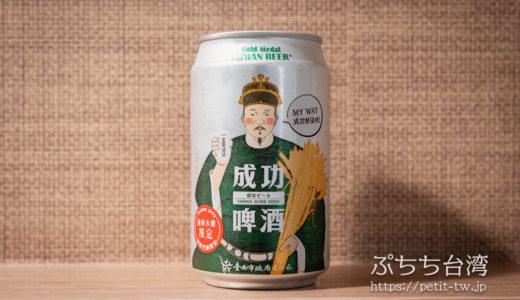 鄭成功ビールと鄭成功ポテトチップス(台南)