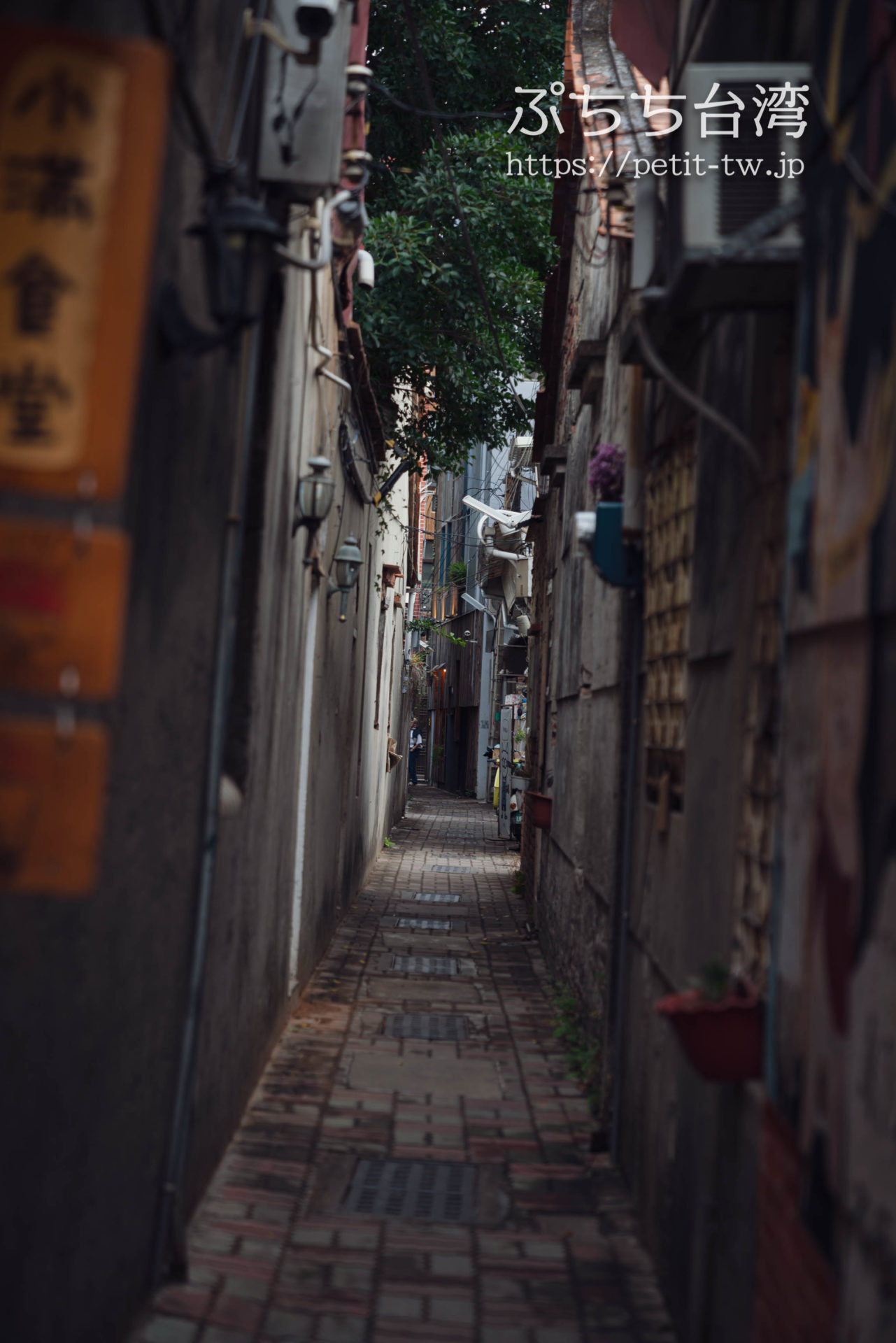 正興街の裏路地
