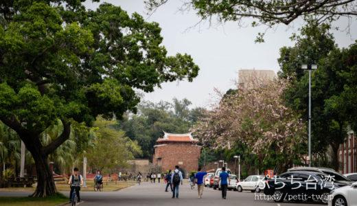 成功大学のキャンパスを散策 大きなガジュマルの木と府城史跡巡り(台南)