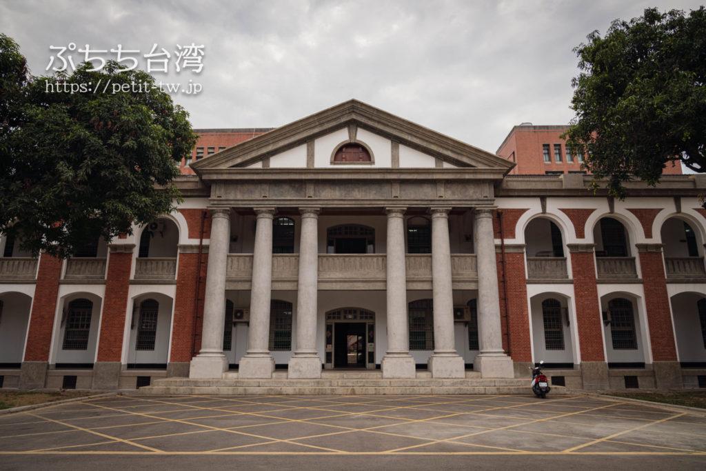 台南の成功大学キャンパスの大成館の外観