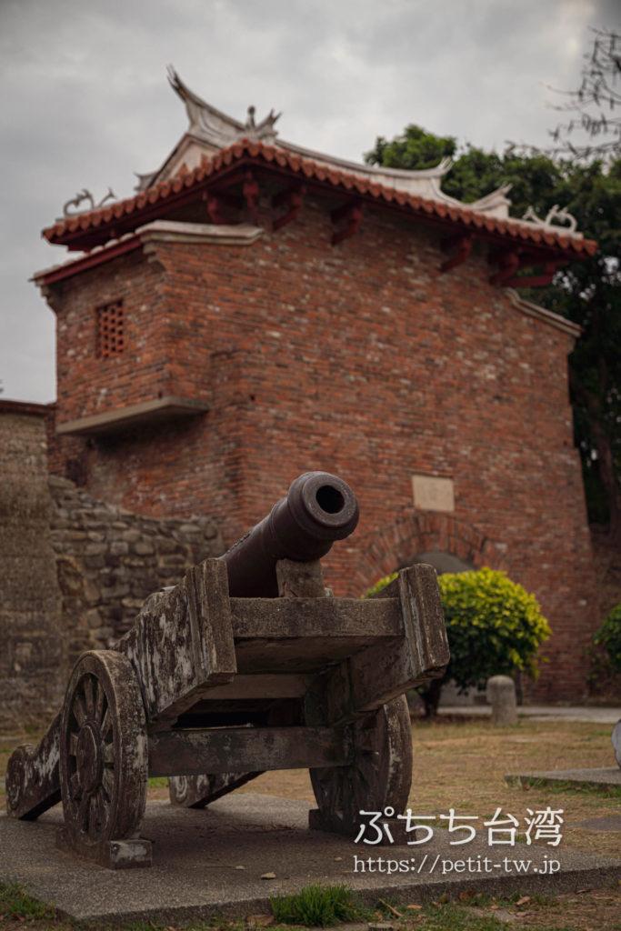 台南の成功大学キャンパスの砲台