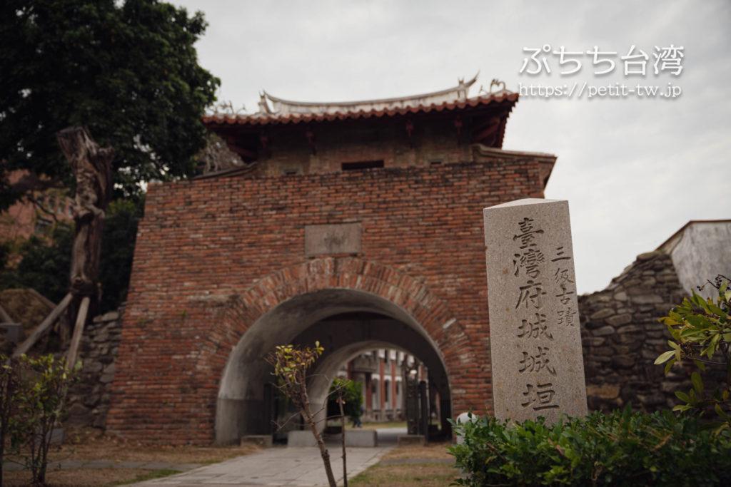 台南の成功大学キャンパスの史跡の小西門