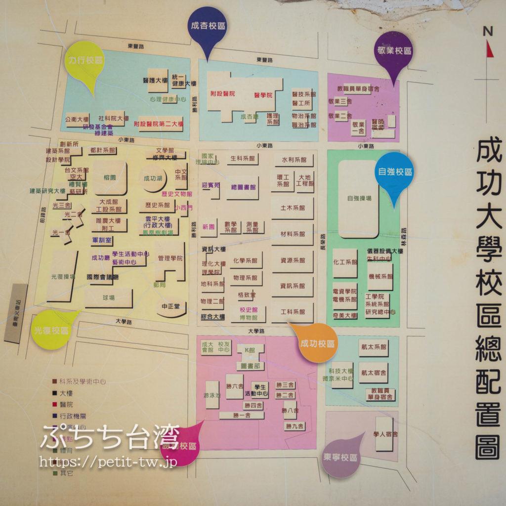 台南の成功大学キャンパスのマップ