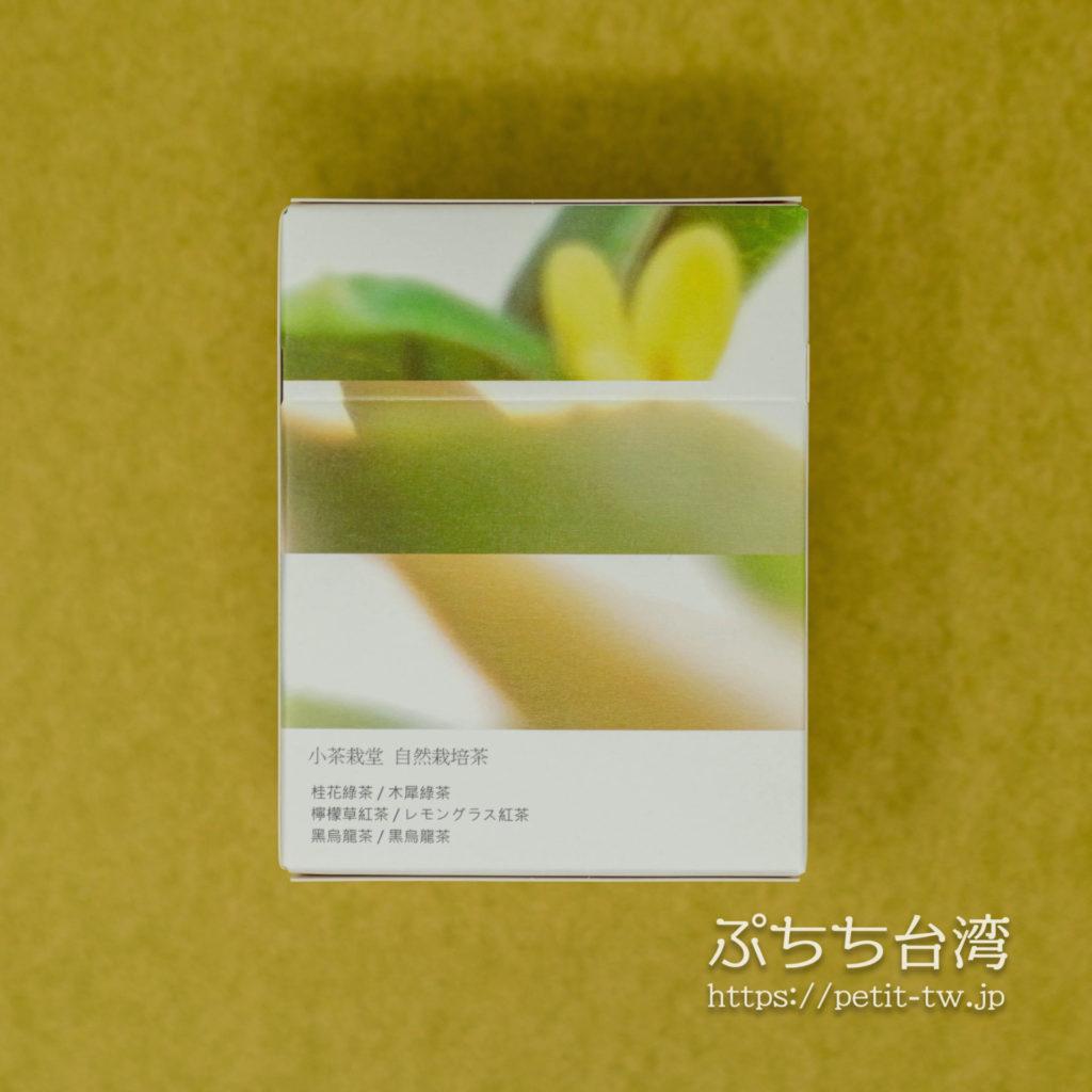 小茶栽堂の台湾茶のモクセイ緑茶とレモングラス紅茶と黒烏龍茶のセット