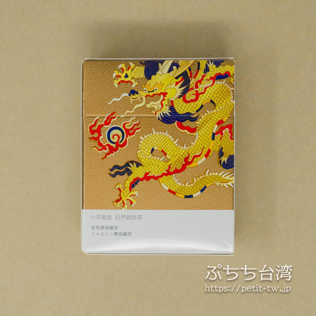 小茶栽堂の台湾茶のジャスミン烏龍茶