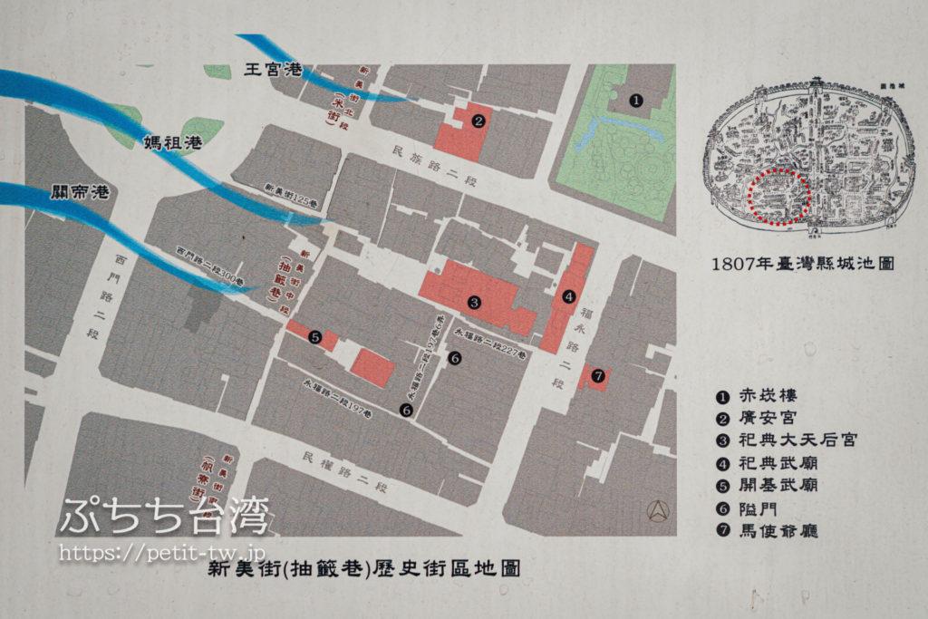 台南の歴史街区 新美街 Xīn měi jiē