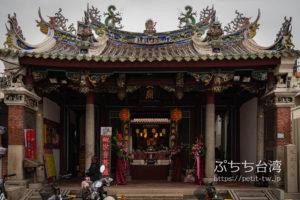 台南の祀典武廟の外観