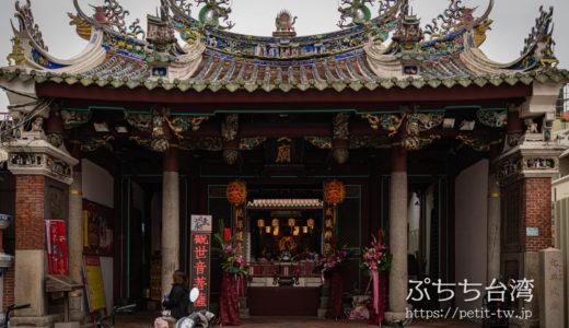 祀典武廟 関羽を祀る関帝廟の台湾総本山(台南)
