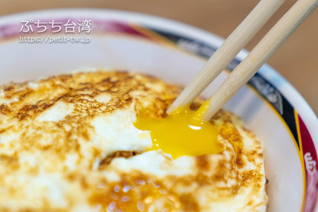 天天利美食坊の魯肉飯の半熟卵