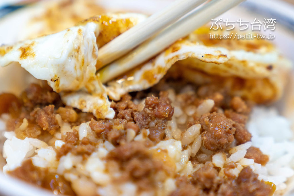天天利美食坊の魯肉飯