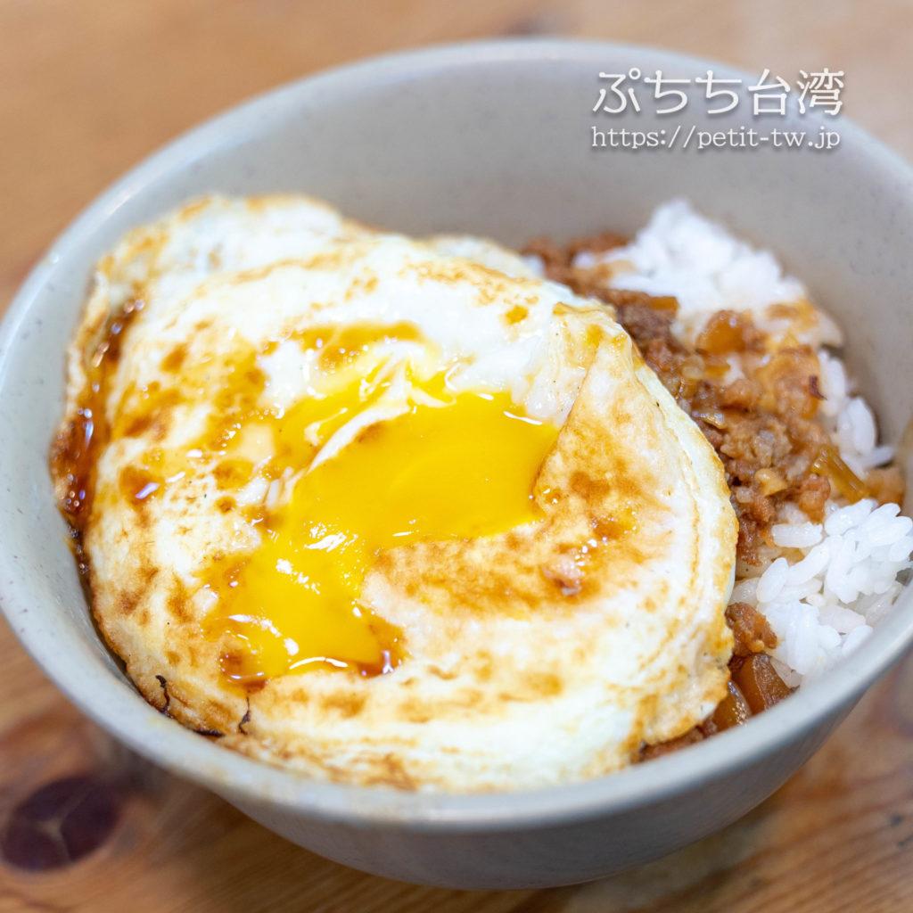 天天利美食坊の半熟卵乗せ魯肉飯