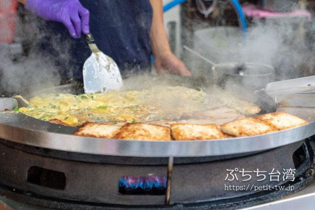 天天利美食坊の大根餅と牡蠣オムレツ