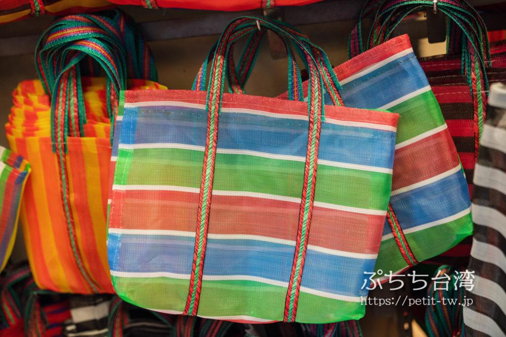 台北 迪化街の大華行のエコバッグ、漁師網バッグ