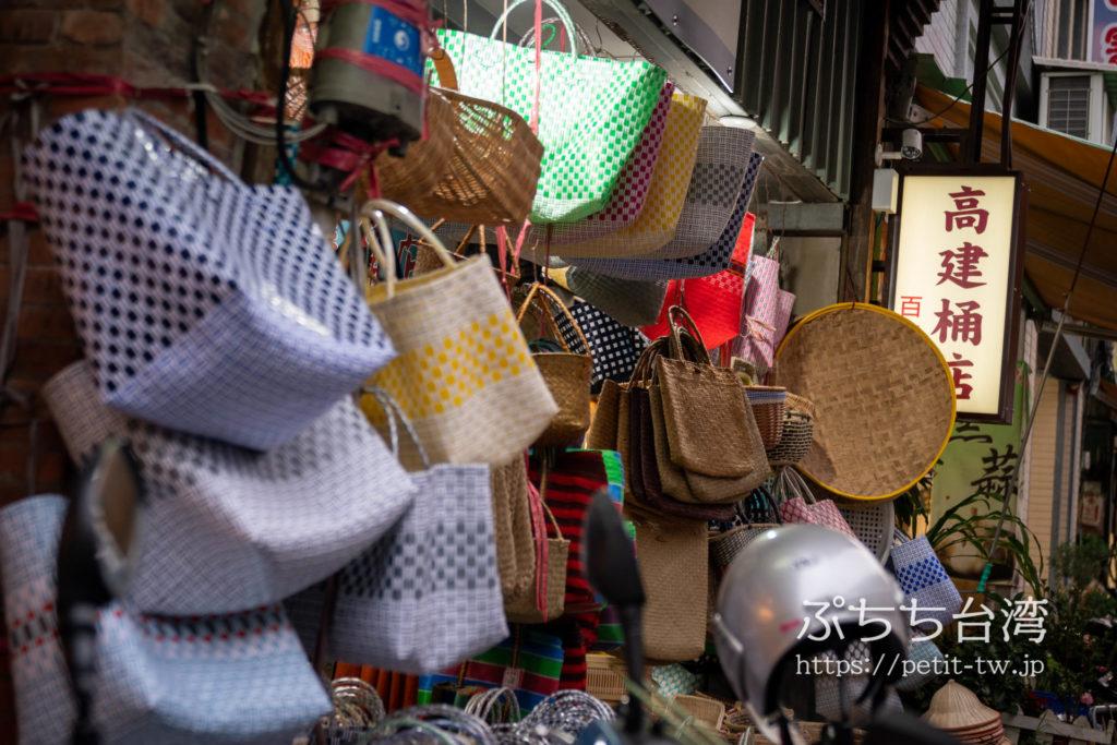 台北 迪化街のお店、高建の台湾かごバッグ