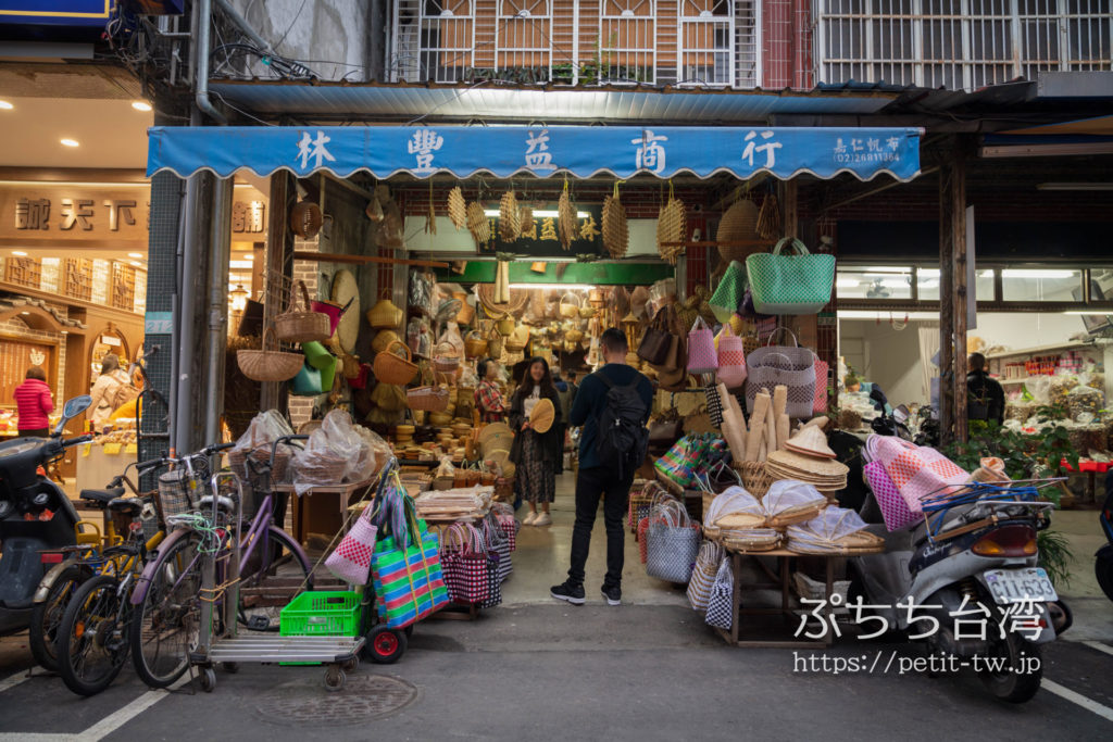 台北 迪化街の林豐益商行の外観