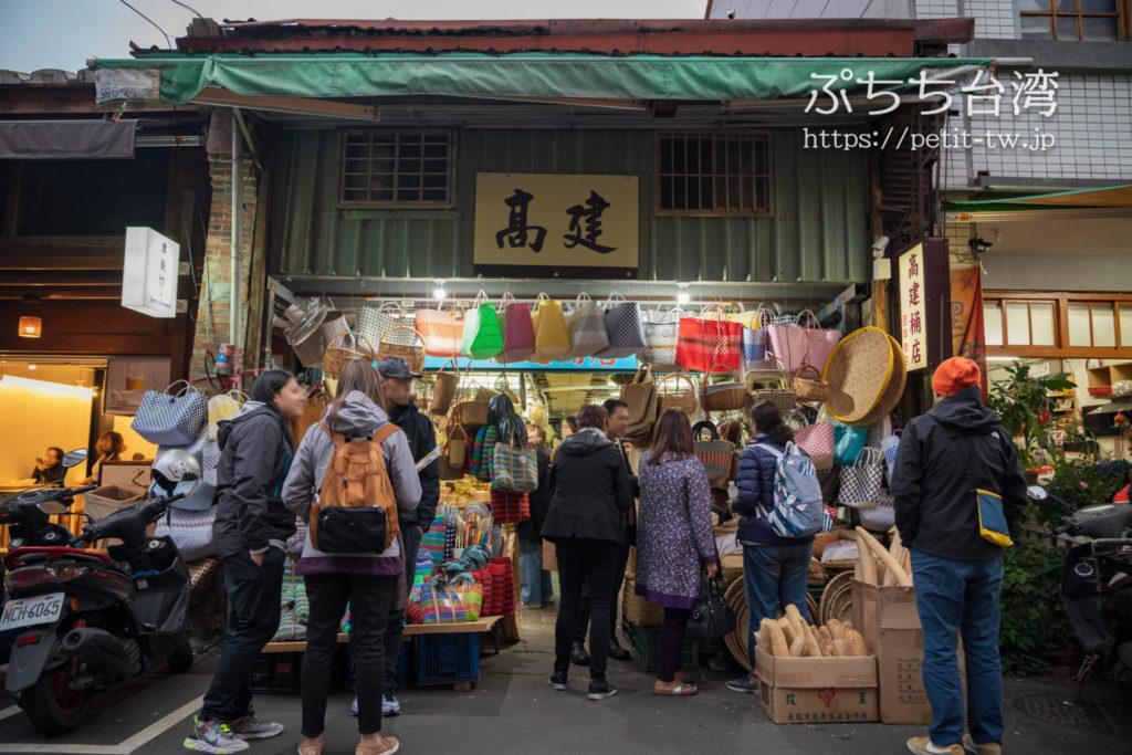 台北 迪化街の髙建桶店の外観