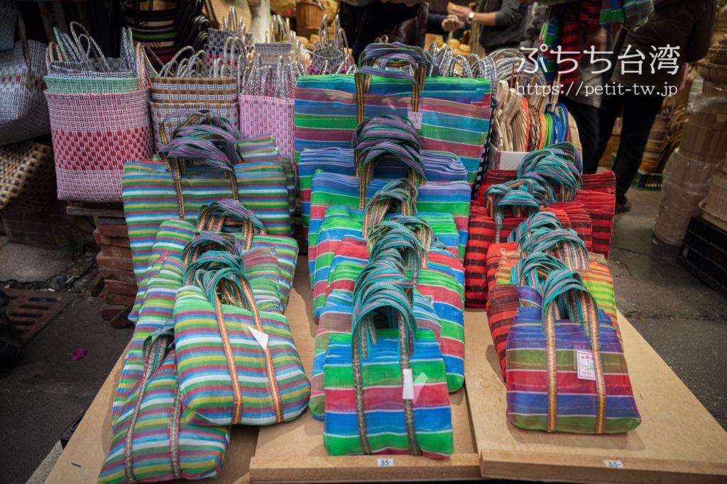 台北 迪化街の台湾エコバッグ、漁師網バッグ