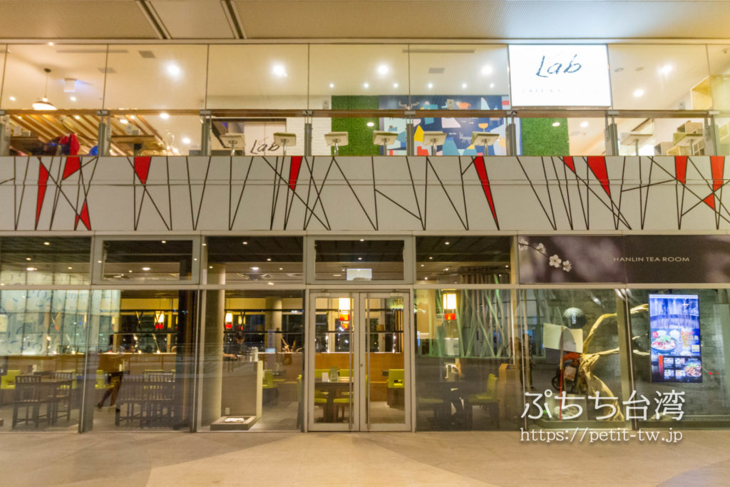 高雄市立図書館のカフェとレストランの外観