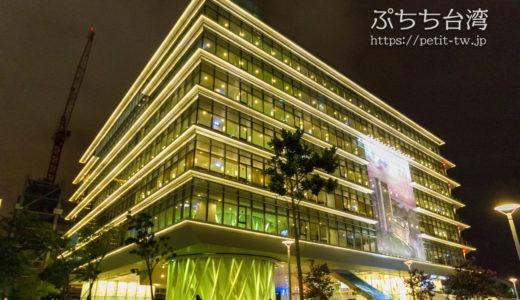 台湾 高雄市立図書館 夜のライトアップが美しい!お洒落すぎる図書館(高雄)