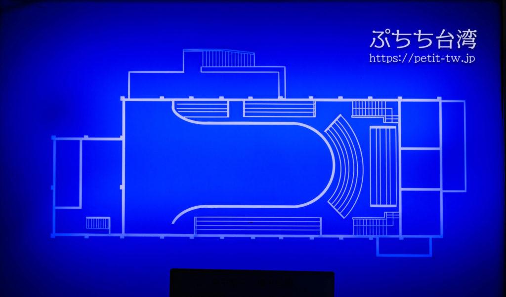 九份の昇平戯院のブルー模型プリント