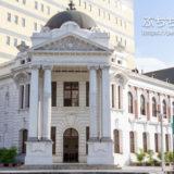 台中市役所の外観