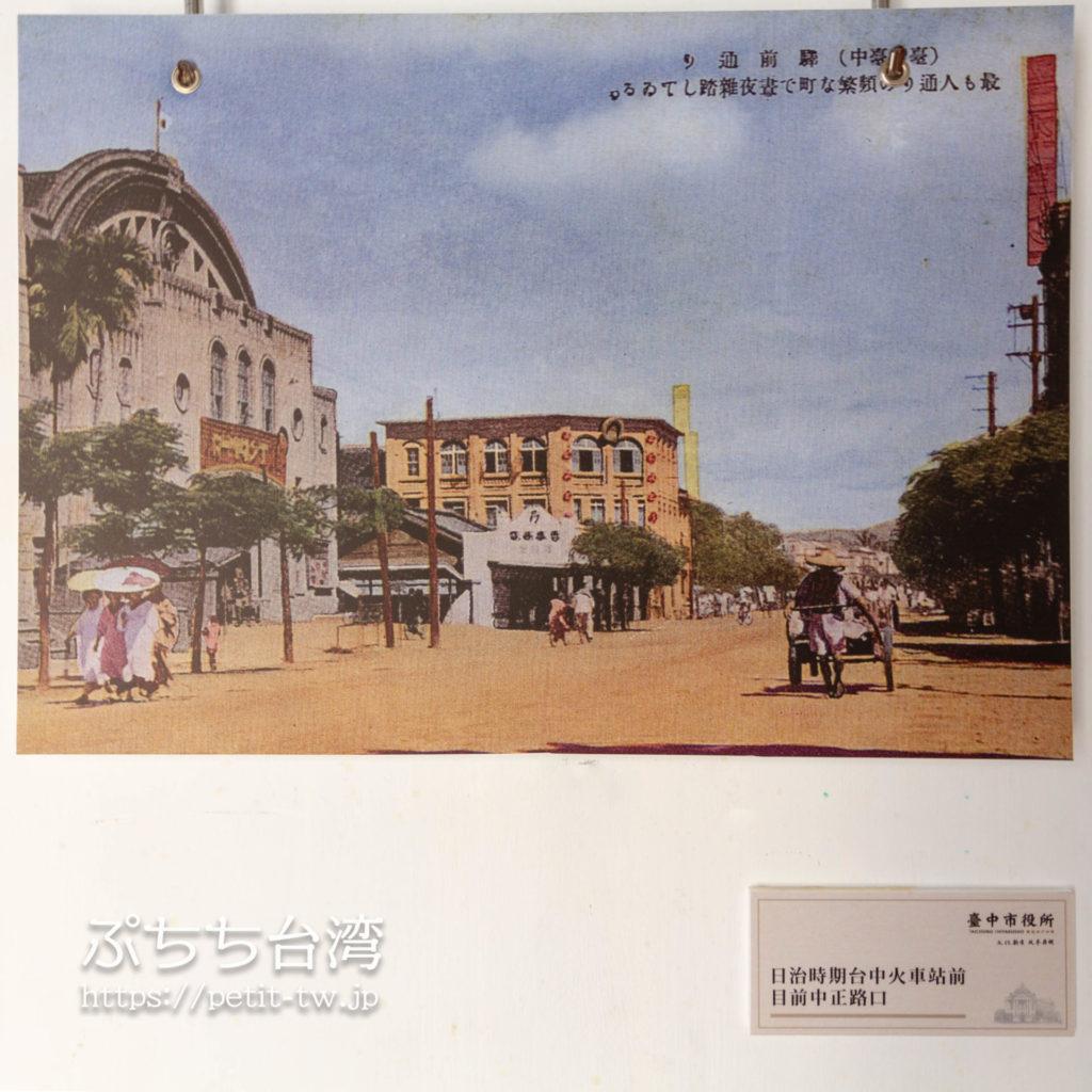 旧台中市役所の展示室の写真