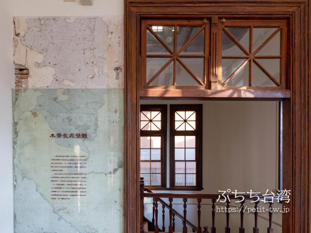 旧台中市役所の2階展示室
