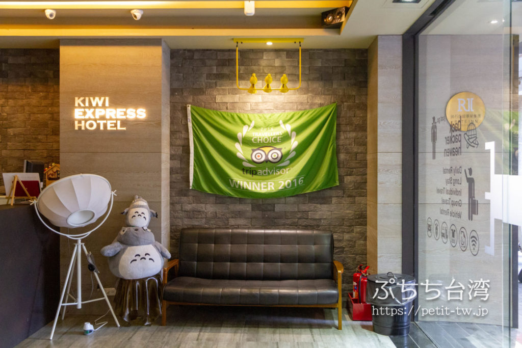 奇異果快捷旅店站前二店 KIWI EXPRESS HOTEL-Taichung Station Branch 2の入り口