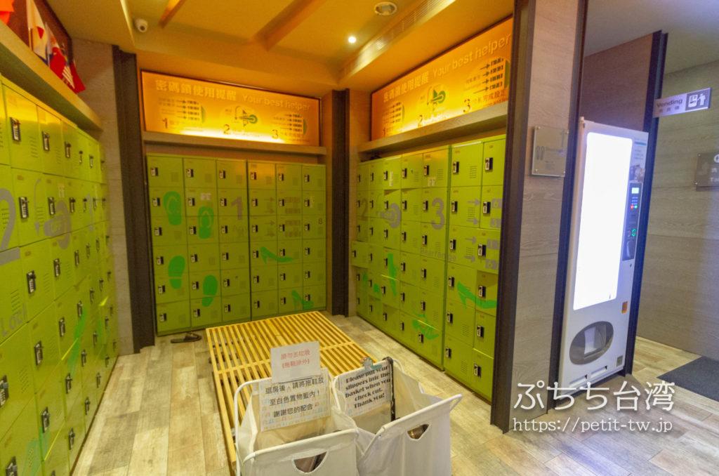 奇異果快捷旅店站前二店 KIWI EXPRESS HOTEL-Taichung Station Branch 2の下駄箱入れ