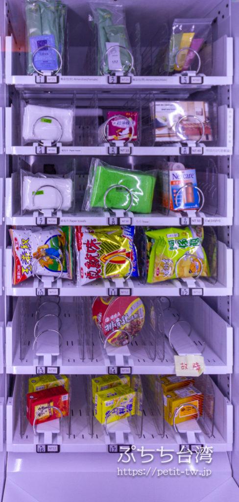 奇異果快捷旅店站前二店 KIWI EXPRESS HOTEL-Taichung Station Branch 2の自動販売機